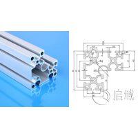 工业铝型材8840弧形铝型材启域直销铝合金型材框架组装