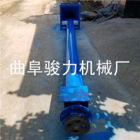 零售供应 U型螺旋输送机 绞龙输送机 骏力牌 小颗粒螺旋上料机
