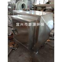 苏州光氧催化设备 江苏低温等离子除臭设备供应商