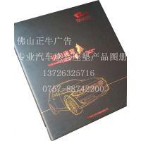 佛山正牛广告专业汽车座套座垫产品宣传册设计订制精装画册企业图册印刷座套淘宝美工