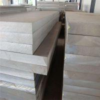 广州1035铝板1100铝带1050A铝棒1200铝管 规格可零切
