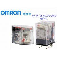 新型欧姆龙继电器 MY2N-GS AC220V 微型继电器 代替老型号 MY2N-J