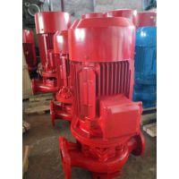 消防泵XBD20-70-HY XBD20-80-SLH北洋牌自动喷淋泵型号 30kw加压泵