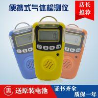 全国包邮西安华凡HFP-1403便携式免充电O3气体检测仪臭氧报警器
