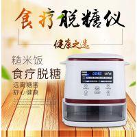 速腾智能新款膳食养生脱糖仪米汤米饭分离低糖电饭煲