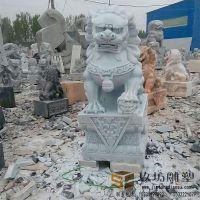 石雕狮子汉白玉大型石狮子雕塑天安门广场招财狮子镇宅辟邪石狮子 玖坊雕塑