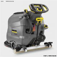 BD50/50自走式洗地机武汉瑞威捷洗地机销冠产品