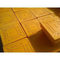 河北枣强玻璃钢燃气地砖生产厂家直接供应