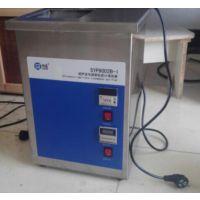 SYP9002B-I超声波毛细管粘度计清洗机