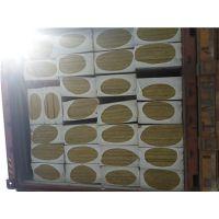 延安外墙憎水防水岩棉板150kg容重一立方价格表