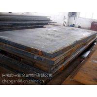 常年销售4145美标进口优质合金钢价格规格
