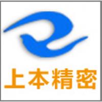 东莞市上本电子科技有限公司