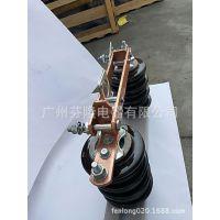 广东厂家直销-芬隆牌GW9高压隔离开关-品质保证