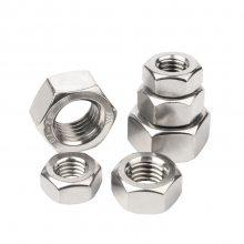 供应六角螺母 GB6170螺母 国标螺母