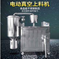 深圳哪里有粉末上料机 药材输送机