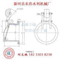 供应法兰DN700*700&1100*1100PM玻璃钢拍门