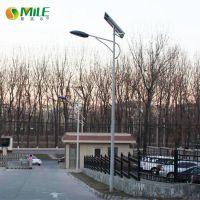 洮南市太阳能路灯厂家【排行榜】*/LED路灯价格