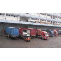 缅甸货运专线,广州发货到缅甸仰光,双清包税一站式服务
