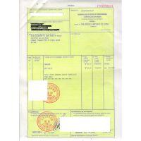 中国-新西兰产地证 TEL:15889548783