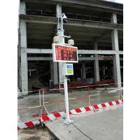 深圳大鹏区工地扬尘tsp自动监测 工地环境pm2.5视频叠加监控系统 OSEN