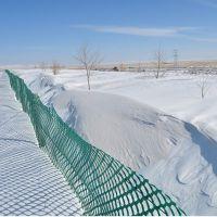 百瑞塑料防雪网 挡雪网绿色塑料防护栅栏 雪灾防护网 厂家直销