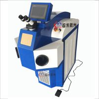 封闭式假牙义齿激光点焊机,特价200W小功率激光焊接机,首饰激光焊接机-超米激光