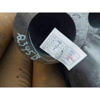 专业供应40CR精密无缝钢管#大口径厚壁无缝钢管¥可下料定做