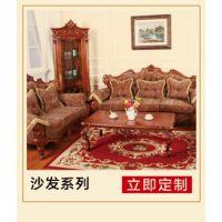 凯琦家私欧式酒店套房家具标准客房酒店大堂沙发组合来图定制