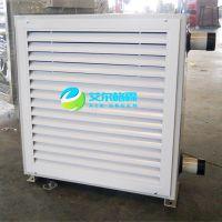 供应 大棚暖风机 种植暖风机 高大空间热风机