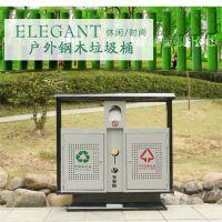 公园环卫垃圾箱 镀锌板冲孔分类垃圾箱 厂家批发