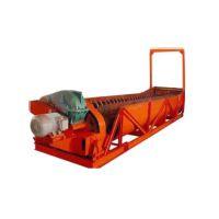 富威重工XL915螺旋洗砂机 洗砂设备