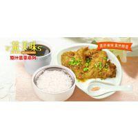 中式快餐蒸美味,营养快餐四季热卖