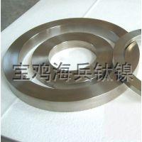 宝鸡钛环/钛法兰专业生产——海兵钛镍