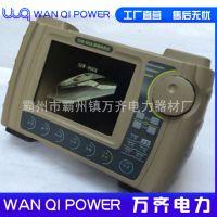 中西ZXJ-钢轨/数字焊缝探伤仪 型号:SHSS-SDW-900A