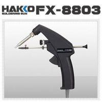 青岛平山贸易供应日本HAKKO白光FX-8803焊铁连出锡装置