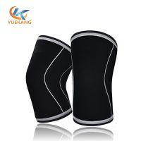 东莞越康 SBR海绵运动护膝 海绵篮球举重耐磨加压护膝盖 运动护具生产定制