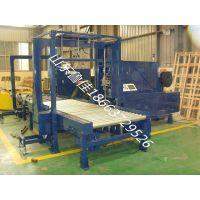 山东自动打包机缠膜机包装流水线生产厂家