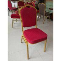 君康西安市酒店餐椅|酒店餐椅供应商|供应酒店餐椅批发