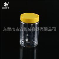 PET 450ml塑料透明瓶 450g包装圆罐