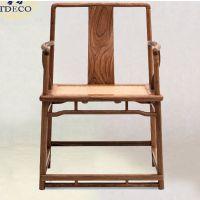 宏森瑞林新中式餐桌白蜡木全实木餐桌椅组合现代胡桃木实木餐桌椅组合