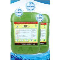 【高端环保净味防水】金黑豹JS-II防水涂料25kg 高韧型