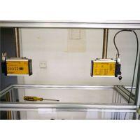 折弯机剪板机激光保护器冲床光电保护器自动化非标安全光栅红外线设备厂家意普ESPE