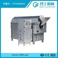 电磁炒货机DCCZ7-10畅销国内外温州