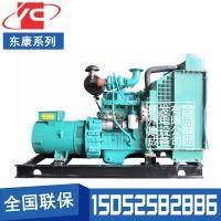 厂家直销柴油发电机组低油耗电子无刷30KW东风康明斯4BT3.9-G2