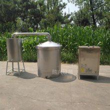 四五百斤粮食的酿酒设备整套价格不锈钢造酒设备材质自酿自喝微型酿酒设备蒸煮一体酒设备