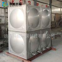 科能直销304不锈钢双层保温水箱 不锈钢消防水池