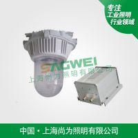 上海尚为照明SW7100C防眩应急顶灯内装35W,70W金卤灯MH气体放电灯应急达80分钟