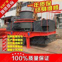 时产80吨冲击式制砂机生产线工艺流程 有钢机械2018力荐打沙机
