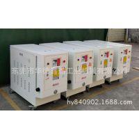 工业油循环式模温机 华德鑫油式加热器 300度油温机