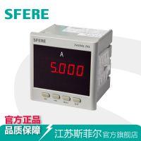 PA194I-2K1带4~20mA模拟量输出交流单相电流表